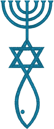 Messianic Seal of Jerusalem Embroidery Design